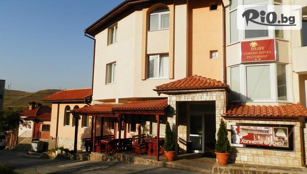 Хотел Дейзи, Борино #1