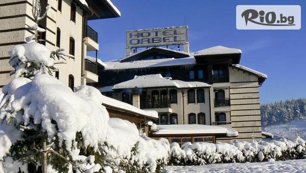 Хотел Орбел 4* - thumb 1