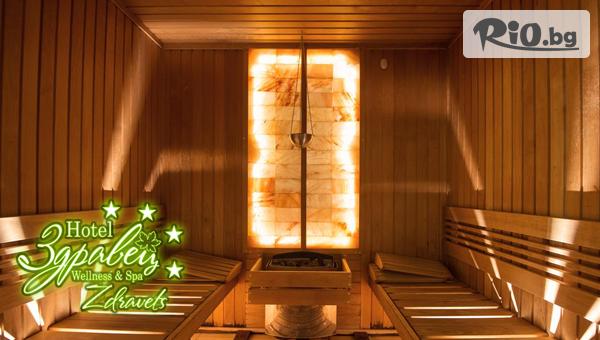 СПА релакс във Велинград! Нощувка със закуска (Делничен пакет) в двойна Лукс стая + СПА, вътрешен басейн и Бонус, от Хотел Здравец Wellness &Spa 4*