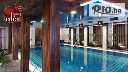 Апарт-хотел Райската градина 4 - thumb 6