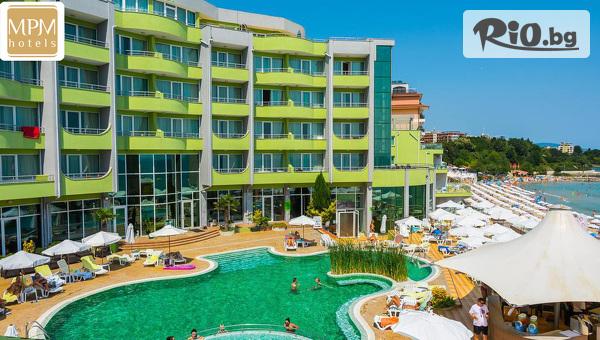 Почивка на брега на морето в Несебър Нощувка на база Ultra All Inclusive + басейни, 2 шезлонга и чадър на плажа и басейна, от Хотел МПМ Арсена 4*
