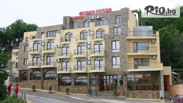 Варна, Хотел Торо Негро 3* #1