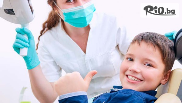 Дентална клиника Персенк - thumb 2