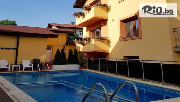 Семеен хотел Далиа #1