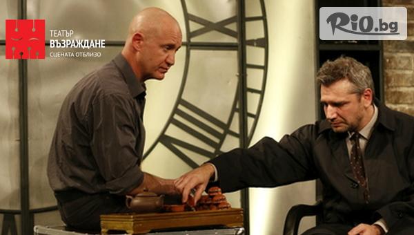 """Гледайте """"Човек от Земята"""" с Христо Шопов на 13 Януари от 19:00ч. в Театър Възраждане"""