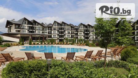 СПА почивка край Банско до края на Октомври! 2, 3 или 4 нощувки със закуски и вечери + басейни и СПА център, от Хотел Aspen Resort 3*