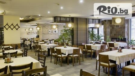 СПА почивка в Банско! Нощувка със закуска, следобедна закуска и вечеря или на база All Inclusive + СПА и басейн, от Хотел Каза Карина 4*