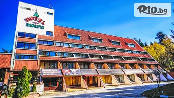 Почивка в Боровец до края на Септември! Нощувка със закуска и вечеря /по избор/ + сауна, от Хотел Мура 3*