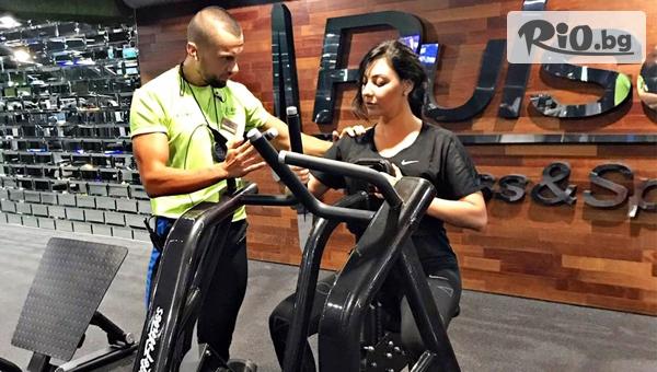 Една тренировка с персонален треньор + консултация с диетолог и сегментен анализ с 93% отстъпка, от Pulse Fitness andamp; Spa