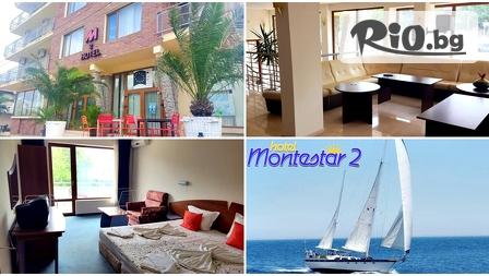 На море в Приморско! Нощувка със закуска и вечеря /по избор/ + едночасова разходка с яхта, от Хотел Монтестар...