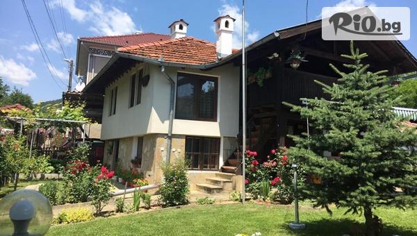 Къща за гости Дядовата къща - thumb 1