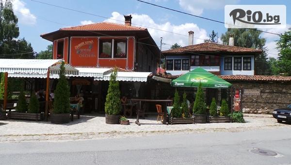 Прохладна почивка в Копривщица до края на Юли! Нощувка със закуска и вечеря, от Семеен хотел-механа Чучура