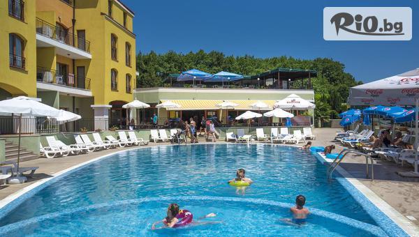 Почивка в Созопол през цялото лято! Нощувка на база All Inclusive + чадър и шезлонг на басейна, от Апартхотел Серена Резидeнс