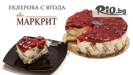 Бутикова торта
