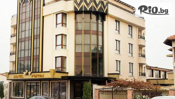 Хотел Форум 3* - thumb 2