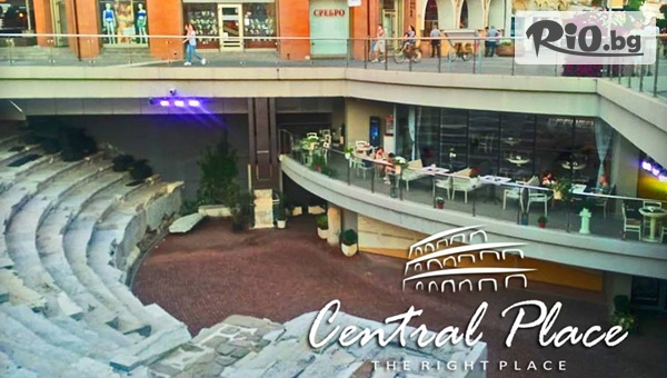Central-place - thumb 4