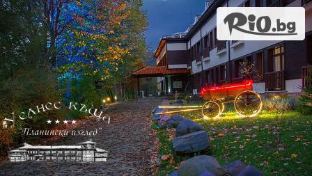 СПА почивка в Родопите! Нощувка със закуска и вечеря + ползване на SPA център и спортна зала, от Уелнес къща Планински изглед 4*