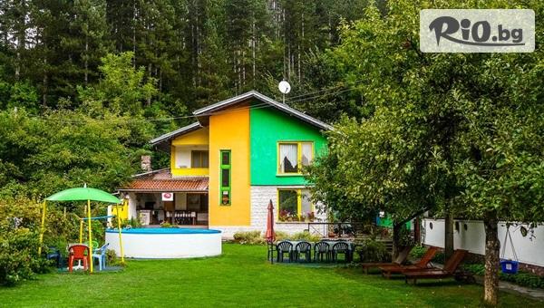 Къща за гости Вила Колор #1