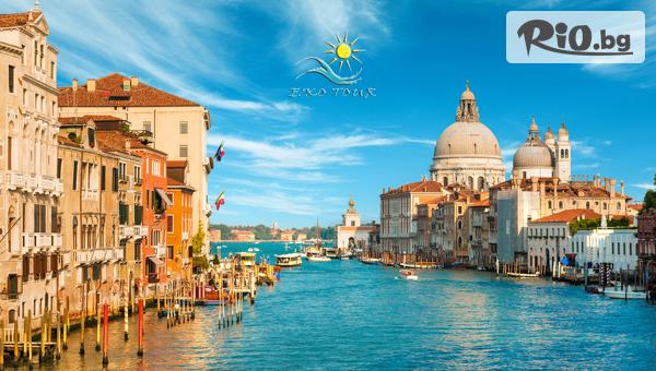 Незабравима екскурзия до Загреб, Верона и Венеция! 3 нощувки със закуски, автобусен транспорт и екскурзовод + възможност за посещение на Милано, от Еко Тур Къмпани