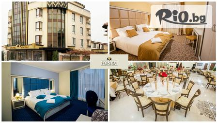 Пазарджик, Хотел Фор...