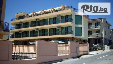 Хотел Серенити 3*