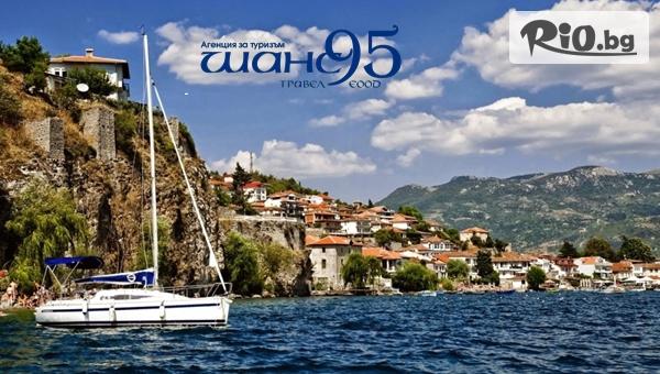 6-ти Септември в Охрид #1