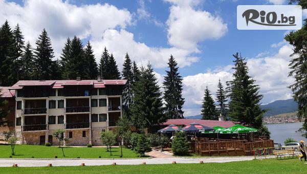 Хотел Мерджан - thumb 2