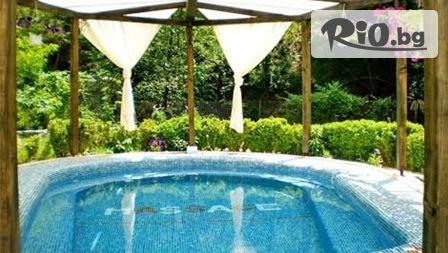 Изгодна СПА почивка в Огняново! Нощувка, закуска и вечеря + СПА и 3 басейна с гореща минерална вода, от Спа хотел Бохема 3*