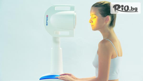 За болки, възпаления и наранявания! 3 процедури светлинна терапия с Bioptron в комбинация с цветотерапия, от Светлинна терапия и цветотерапия - Варна