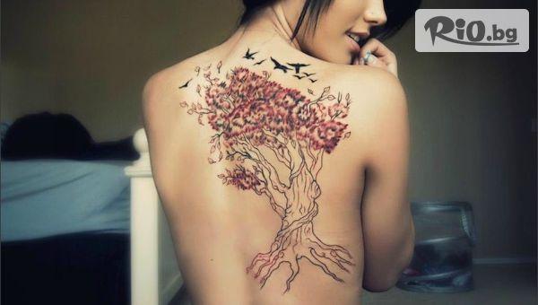 Временна татуировка #1