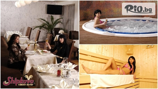 Уикенд почивка край Троян! 2 нощувки със закуски + басейн и СПА център, от СПА хотел Шипково 3*