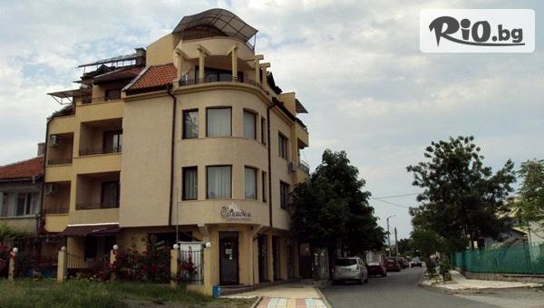 Фамилна къща Авджиеви