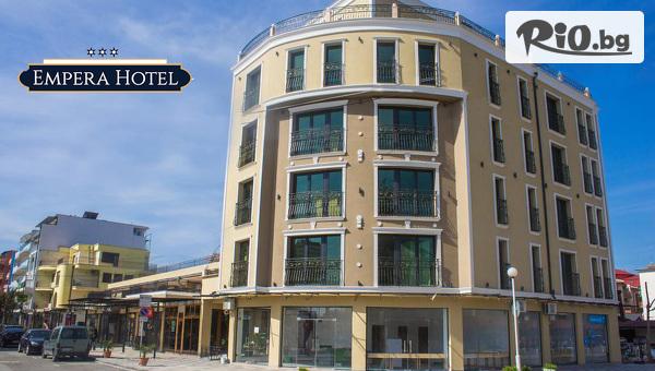 Слънчев бряг, Хотел Емпера 3* #1
