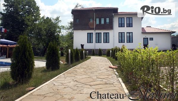 Хотел Шато Слатина - thumb 1