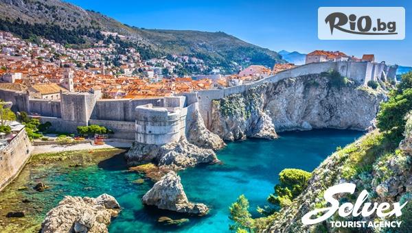 Екскурзия до Дубровник #1