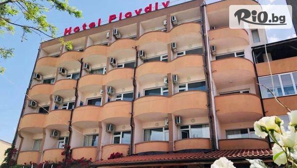 Хотел Пловдив - thumb 3