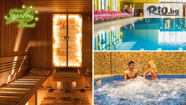 СПА и лукс във Велинград! Нощувка със закуска и вечеря + СПА + минерален басейн + Бонус, от Хотел Здравец Wellness & Spa 4*