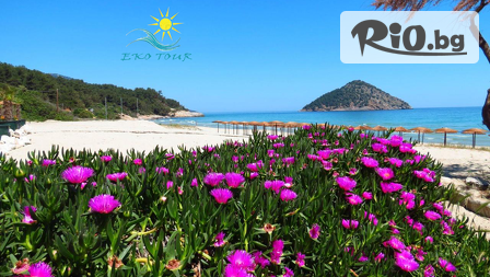 Еднодневна съботна екскурзия през пролетта и лятото до Тасос и Кавала с включен автобусен транспорт и екскурзовод, от Еко Тур Къмпани