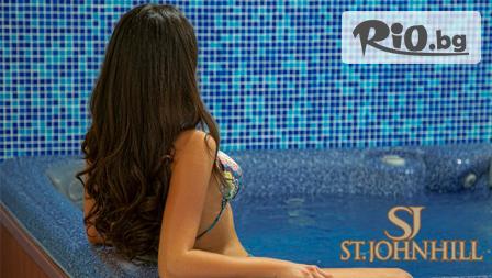 СКИ и SPA почивка в Банско ! Нощувка със закуска или със закуска и вечеря + СПА център и басейн на цена от 48.75лв, от St. John Hill Hotel Ski &Spa resort 4*