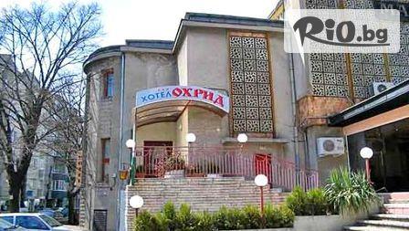 Варна, Хотел Охрид***