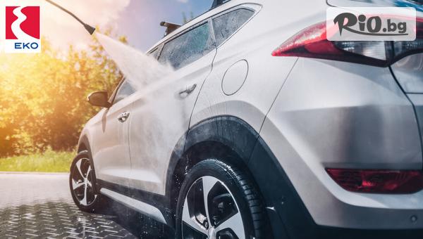 Цялостно VIP почистване на автомобила с белгийски препарати NERTA + пране и подсушаване на 5 седалки + дезинфекция на купе и 1 литър наливна течност за чистачки, от Автомивка в бензиностанция Еко