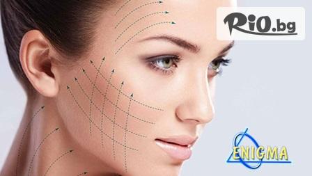 Фотоподмладяване на цяло лице или шия и деколте за заличаване на пигментни петна, ситни бръчки, белези от акне и капиляри с 68% отстъпка за 39.90лв, от Центрове Енигма