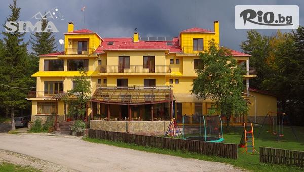 Беклемето, Семеен хотел Сима #1