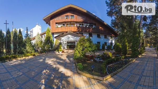 Хотел Борова гора - thumb 1