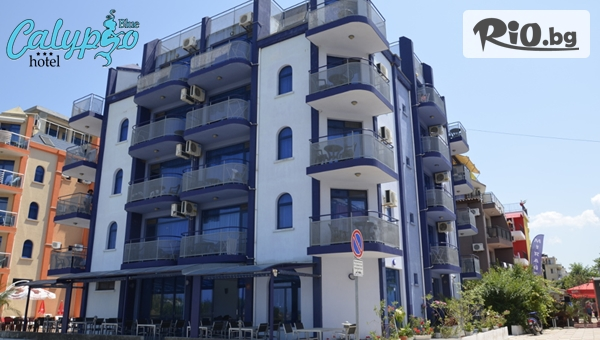 Хотел Калипсо Блу 3* #1