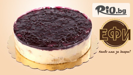 Еклерова Торта #1