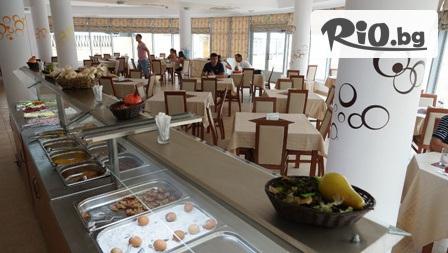 Хотел Рио Гранде 4* - thumb 4