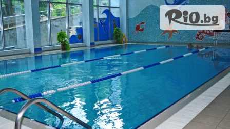 СПА почивка в Бургас до края на Март! 1, 2 или 3 нощувки със закуски + СПА и вътрешен басейн, от Хотел Аква 4*