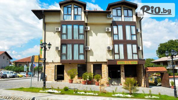 Семеен хотел Елица 3*, Банско #1