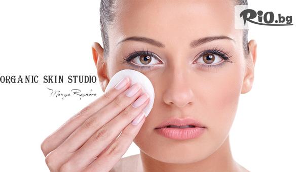 Organic Skin Studio - thumb 3